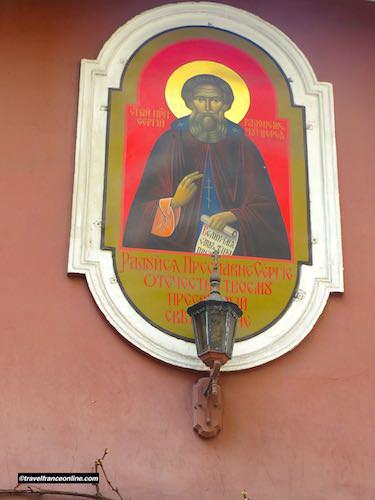 Saint Serge de Radonege icon on church outbuilding